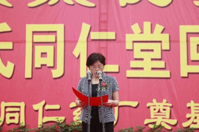 第一家台资企业台湾乐氏同仁药业昨日落户卢氏越溪美食图片